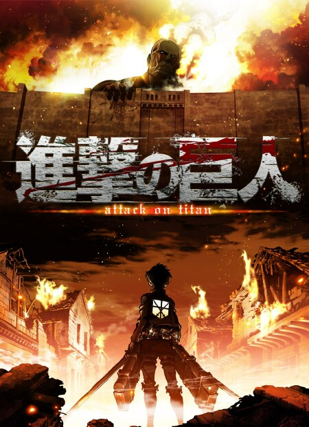 Attack On Titan Season One Review The Other View