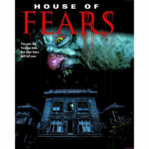 дом страхов  house of fears 2007 -gt