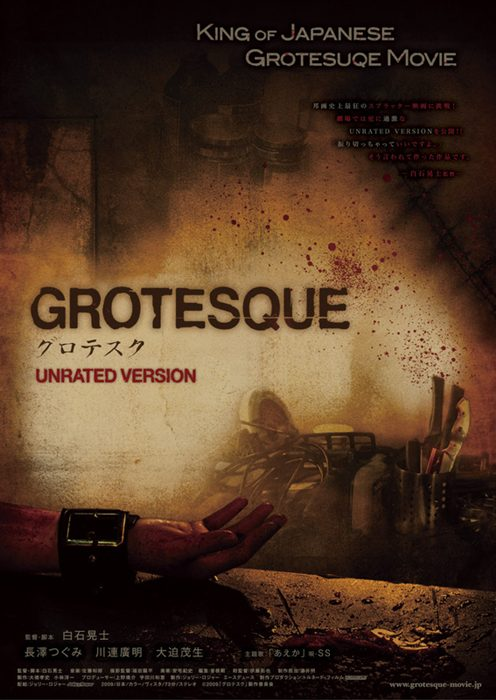 Grotesque Unrated