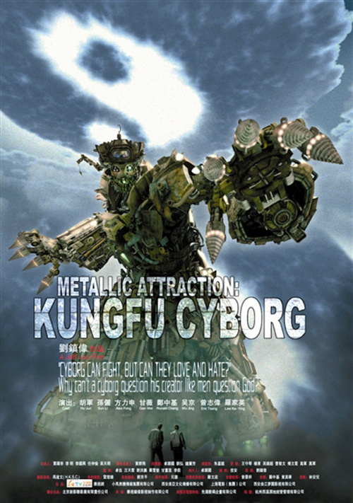 Kung-Fu Cyborg: Metallic Attraction Movie Poster