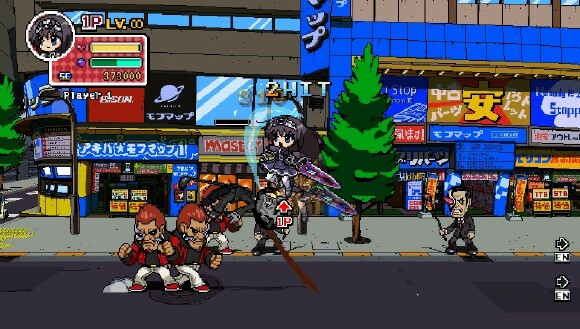 Phantom Breaker: Battle Grounds