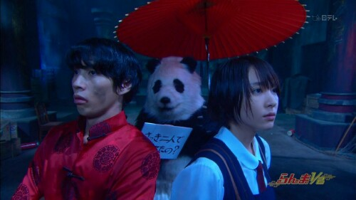 Ranma 1/2 Live Action Special