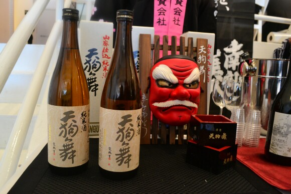 Sake in the City II