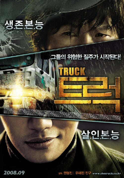 The Truck Poster